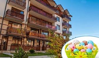 Великден в Банско! 2, 3 или 4 нощувки със закуски, обеди и вечери + басейн и релакс пакет в реновирания комплекс Четирилистна Детелина