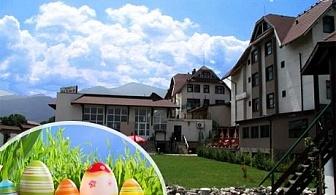 Великден в Банско! 2 или 3 нощувки със закуски и вечери (едната празнична) + Великденски обяд в хотел Олимп***