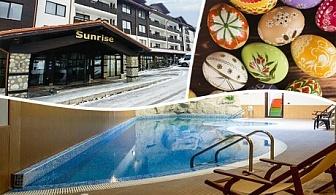Великден в Банско! 3 нощувки със закуски и вечери, Великденски обяд + топъл басейн и релакс пакет в хотел Сънрайз****
