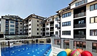Великден + басейн и СПА в Банско. 2 или 3 нощувки със закуски и вечери (едната празнична) в хотел Роял Банско