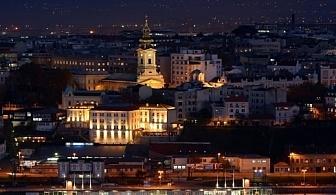 Великден в Белград! Екскурзия с автобус - 2 нощувки със закуски