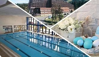 Великден в Боровец! 2 или 3 Аll inclusive light нощувки + басейн и СПА в хотел Самоков****