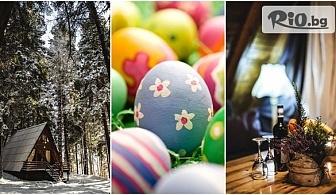 Великден в Боровец! Наем на вила за до 5 човека във Вилно селище Малина 3*