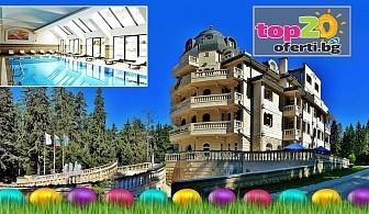 5* Великден в Боровец! Нощувка на човек със закуска и вечеря + Басейн и СПА в хотел Феста Уинтър Палас, Боровец, от 89 лв.! Безплатно за дете до 13 год.