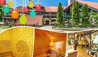 Великден в Боровец! 2 или 3 нощувки на човек със закуски и празничен обяд + релакс пакет в Хотел Бреза