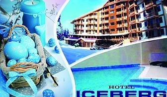 Великден в Боровец! 2 или 3 нощувки със закуски и вечери за ДВАМА + басейн и сауна от хотел Айсберг****