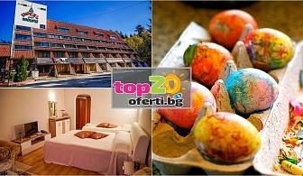 Великден в Боровец! 2 или 3 нощувки със закуски и вечери + Фитнес в хотел Мура, Боровец, от 99 лева на човек