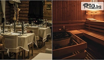 Великден в Боровец! 2 или 3 нощувки със закуски и вечери + сауна и парна баня, от Хотел Бреза 3*