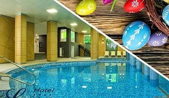 Великден на брега на морето в 4-звездния хотел Луна, Златни пясъци. All inclusive нощувка + басейн само за 63лв.