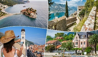 Великден в Будва, Котор и Дубровник, Черна гора! 3 нощувки със закуски и вечери на човек + транспорт от ТА Поход