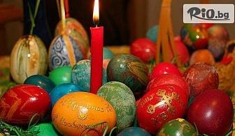 Великден в центъра на Банско! 2 нощувки със закуски и вечери /едната празнична/, от Фамилна къща и механа Ореха