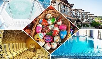 Великден в Чепеларе! 2+ нощувки на човек на база All inclusive и Великденски обяд + басейн и релакс пакет в хотел Родопски Дом