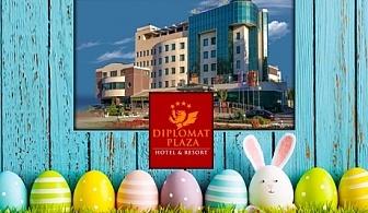 Великден в Дипломат Плаза Хотел и Ризорт****, Луковит! 2 или 3 нощувки на човек със закуски и вечери, едната празнична + барбекю обяд* + релакс пакет
