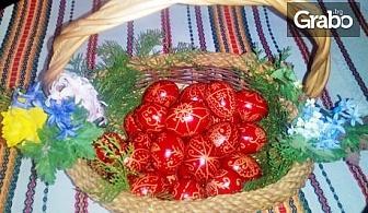 За Великден в Добринище! 3 нощувки със закуски и вечери