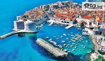 Великден в Дубровник с посещение на Будва и Котор! 3 нощувки със закуски и вечери + Бонус 1 нощувка в Будва и автобусен транспорт, от Онлайн Травъл