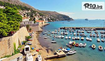 Великден в Дубровник с посещение на Будва, Котор и Сараево! 3 нощувки със закуски и вечери + Бонус: нощувка в Будва и автобусен транспорт, от Онлайн Травъл