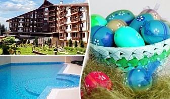 Великден за ДВАМА в Боровец! 2, 3 или 4 нощувки със закуски + празничен обяд + басейн от хотел Айсберг****