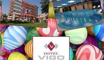 Великден за ДВАМА в Несебър! Нощувка със закуска и вечеря + празничен обяд и топъл басейн в хотел Виго**** Деца до 11.99г.- безплатно