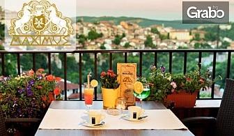Великден за двама във Велико Търново! 2 или 3 нощувки със закуски и 1 празнична вечеря