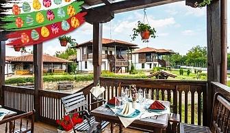 Великден в Еленския Балкан! 2 или 3 нощувки на човек със закуски и празнична вечеря + сауна и парна баня в семеен хотел Еленски Ритон