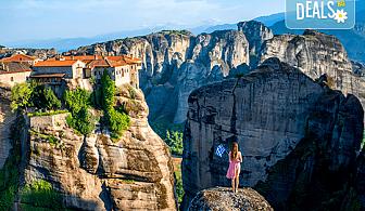 За Великден в Гърция! 2 нощувки със закуски на Олимпийската ривиера, 1 обяд, транспорт, посещение на Солун и Метеора