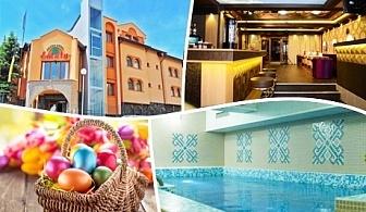Великден или Гергьовден в Сапарева баня! 3 или 4 нощувки на човек със закуски и вечери + празничен обяд + басейн и релакс зона с минерална вода от хотел Емали