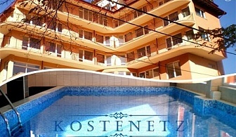 Великден или Гергьовден в СПА хотел Костенец! 2 или 3 нощувки на човек със закуски и вечери, едната празнична +  минерален басейн и СПА зона