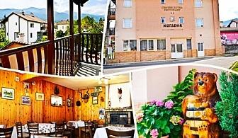 Великден в Говедарци. 3 нощувки на човек със закуски и вечери - едната празнична в хотел Миглена