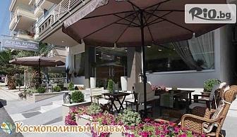 Великден в Халкидики, Гърция! 3 нощувки със закуски и вечери в Aqua Мare Hotel 3*, от Космополитън Травъл
