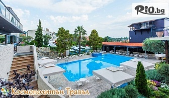 Великден в Халкидики! 3 нощувки със закуски и вечери + Великденски обяд в Kriopigi Hotel 4*, Касандра + басейн, от Космополитън Травъл