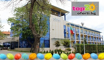 Великден в Хисаря! 3 Нощувки с All Inclusive Light, Великденски обяд, СПА и Закрит минерален басейн в хотел Астрея 3*, Хисаря, от 216 лв. на човек