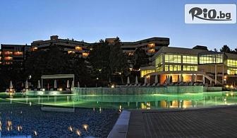 Великден в Хисаря! 3 нощувки със закуски и вечери, едната Празнична с музикална програма + басейни с минерална вода и релакс зона, от СПА хотел Хисар 4*