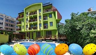 Великден в Хисаря! Три или четири нощувки със закуски + релакс зона в Хотел Грийн Хисаря!