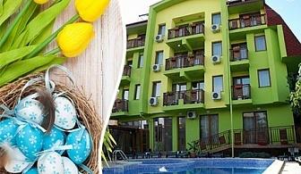 Великден в Хисаря. Тридневен празничен пакет със закуски и вечери + релакс център с минерална вода в хотел Грийн Хисар
