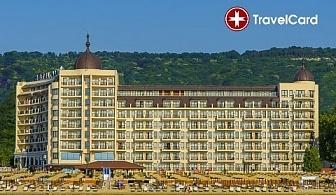 5* Великден в хотел Адмирал , Златни Пясъци