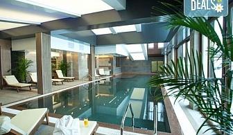 Великден в хотел Амира 5* в Банско! Нощувка със закуска и вечеря, празничен великденски обяд, ползване на вътрешен басейн с хидромасаж, джакузи, финландска сауна, инфраред сауна с хималайска сол и парна баня