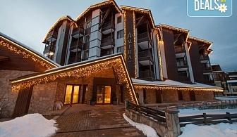 Великден в хотел Амира 5*, Банско! 3 нощувки със закуски и вечери, празничен Великденски обяд, ползване на вътрешен басейн и релакс зона, безплатно за дете до 5.99г.!