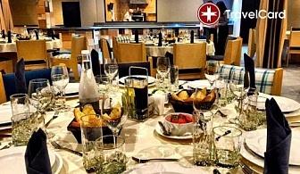 5* Великден в хотел Арте, гр. Велинград