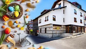 Великден в хотел Campanella, Банско! 1, 2 или 3 нощувки със закуски + празнична вечеря