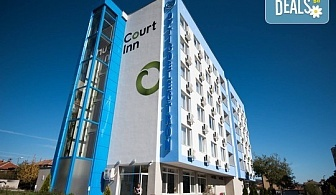 Великден в хотел Court Inn 3*, гр.Панагюрище! 1, 2 или 3 нощувки със закуски и празнична вечеря, безплатно за дете до 11,99г.!