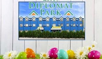 Великден в хотел Дипломат парк***Луковит! 2 нощувки на човек със закуски и вечери, едната празнична + басейн и релакс пакет в съседен хотел