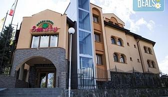 Великден в хотел Емали грийн 3*, Сапарева баня! 3 или 4 нощувки със закуски и вечери, празничен Великденски обяд, ползване на сауна и хидромасажно джакузи с минерална вода, безплатно настаняване за дете до 5.99г.!