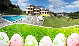 Великден в Хотел Енчеви, Родопите. 2 или 3 нощувки със закуски и вечери - едната празнична