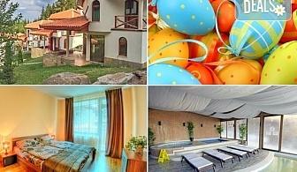 Великден в хотел Форест Глейд 2*, Пампорово! 2 или 3 нощувки със закуски и вечери, ползване на СПА с минерална вода!