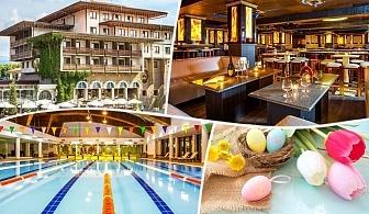 Великден в хотел Каменград, Панагюрище! 2 или 3 нощувки за ДВАМА със закуски и вечери, едната празнична + басейн и СПА