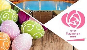 Великден в хотел Казанлък с нов СПА център и басейн с ГОРЕЩА минерална вода. 2 или 3 нощувки, закуски и вечери + празничен обяд и DJ