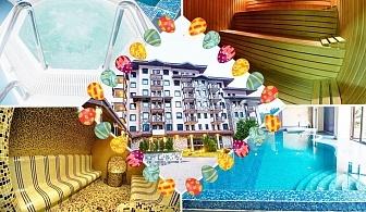 Великден в хотел Родопски Дом, Чепеларе. 2, 3 или 4 нощувки на човек със закуски и вечери + празничен обяд + басейн и релакс пакет