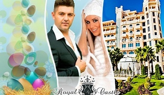 Великден в хотел Роял Касъл, Елените! 2 или повече нощувки на човек, закуски, обеди и вечери + празнична програма със Сотос Карабелас и СПА