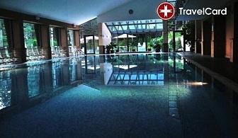 4* Великден в хотел Велина, гр. Велинград