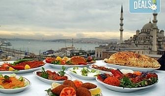 Великден в Истанбул, Турция! 4 нощувки със закуски в хотел 3*, транспорт, посещение на Одрин и Чорлу!